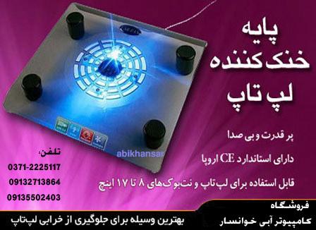 فایل دانلود، کلوپ ایرانیان) |نرم افزار ...